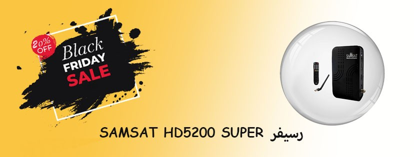 SAMSAT HD5200 SUPER